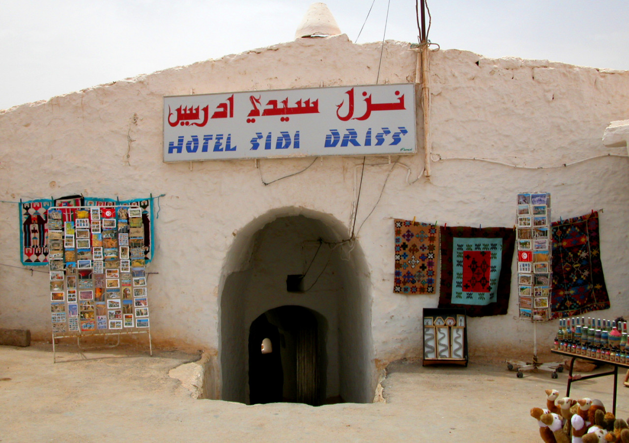 The entrance to the Hotel Sidi Driss. Steps lead down into the first of two pit dwellings, both of which are part of the hotel.
